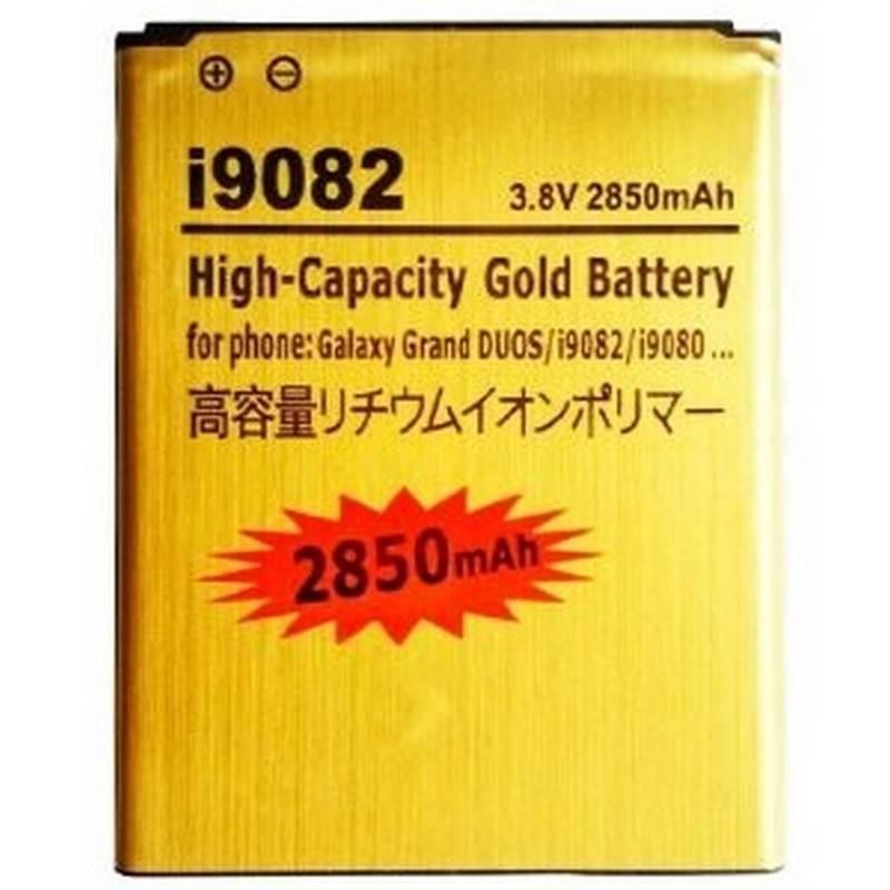 bateria alta capacidasamsung galaxy grand duos i9082