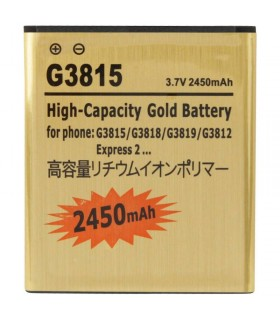 Batería 2550mAh Galaxy Express 2 G3815
