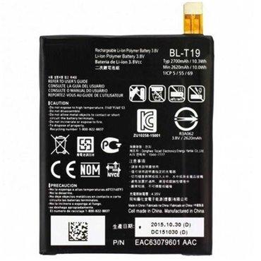 Bateria LG Nexus 5X H791 BL-T19