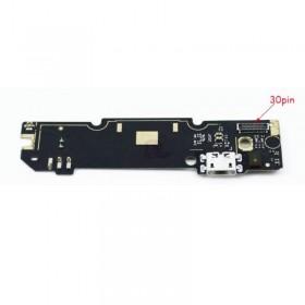 Cargador 3-1 bateria + bateria original Lenovo BL209 A706 A760 A630E A820E