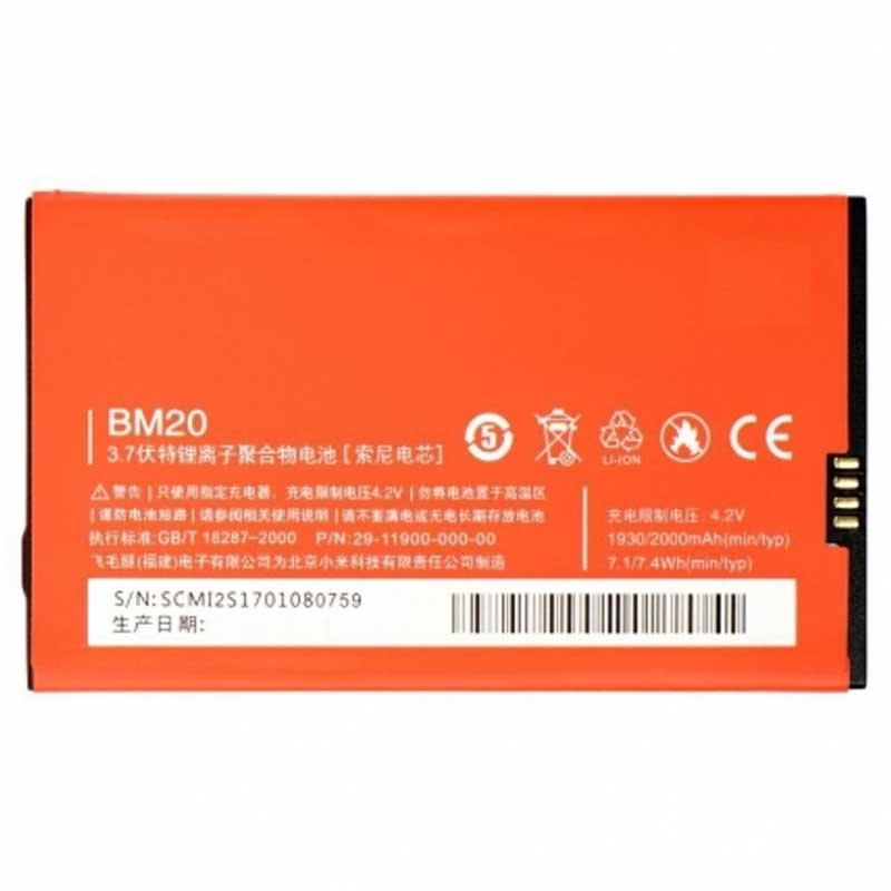 Cargador 3-1 bateria + Bateria Original Huawei M860 Ascend HB4F1 U8000 U8230 U9120 1500mAh Bulk