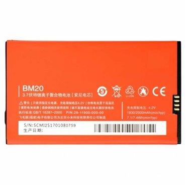 Bateria BM20 para Xiaomi Mi2,M2, Mi2S de 2000mAh