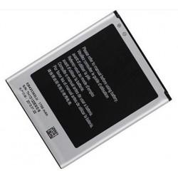 bateria compatible  para  samsung galaxy core I8260  I8262