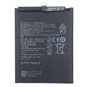 Bateria para Huawei P10 - Honor 9