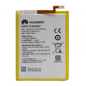Bateria Huawei Ascend Mate 7