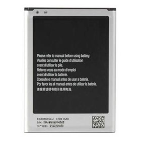 Bateria compativel 4200mAh alta capacidad galaxy Note 2 / N7100