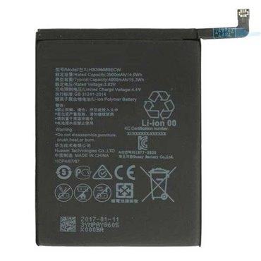 Bateria Huawei Y7 2017/ Y7 Prime 2017/ Mate 9/ Mate 9 Pro