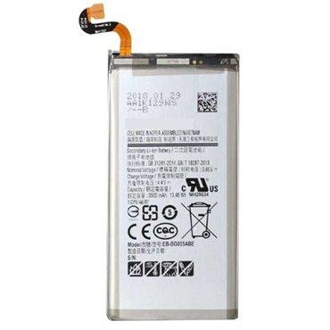 Bateria Samsung Galaxy S8