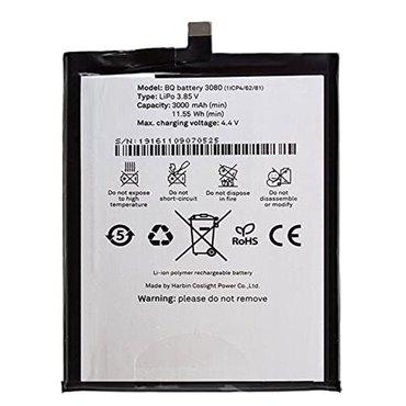 Bateria Bq Aquaris U/ U lite/ Uplus compatible alta calidad