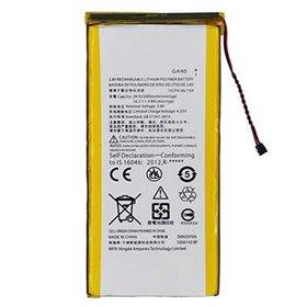 Bateria Motorola Moto G4, Moto G4 Plus XT1622, XT1642