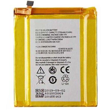 Bateria ZTE Axon 7 mini