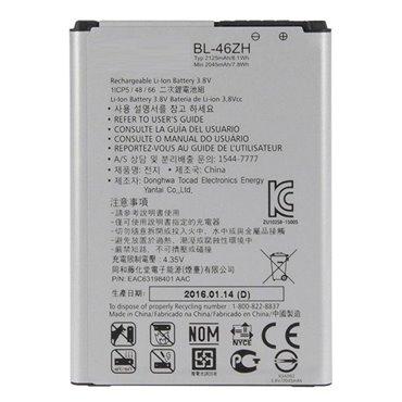 Bateria LG K7 X210/ LG K8 K350N - 2045mah