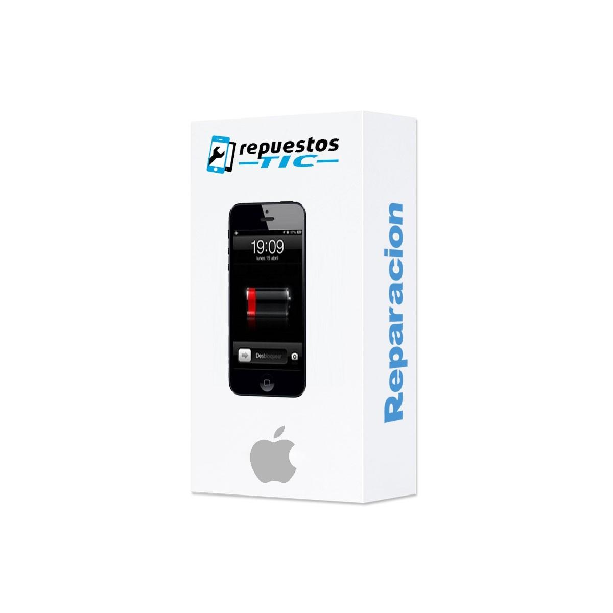 cambiar bateria iphone 5g