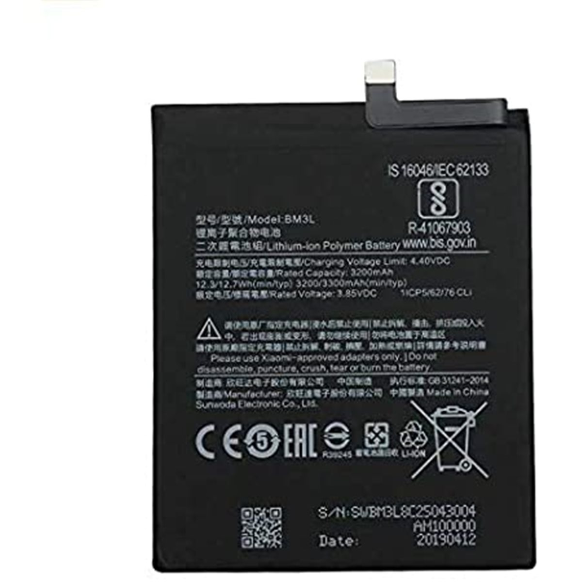 Bateria BM3L Xiaomi Mi 9/ Redmi 9