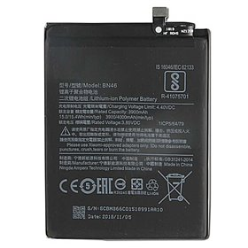 Bateria Xiaomi Xiaomi Redmi 7, Redmi note 6, Redmi Note 8