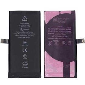 Bateria alta calidad iPhone 12 Mini