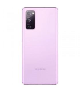 Tapa trasera original Samsung galaxy S20 FE 5G Purpura (Purple)