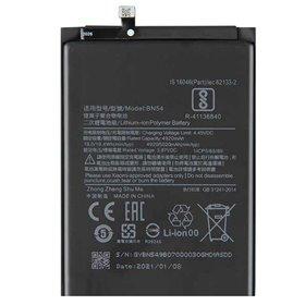 Bateria BN54 Xiaomi Redmi Note 9