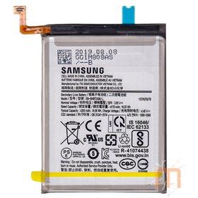 Bateria original Samsung Galaxy Note 10 Plus N975