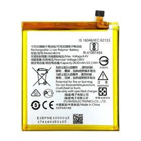Bateria alta calidad Nokia 3