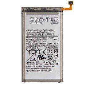 Bateria Samsung Galaxy S10e