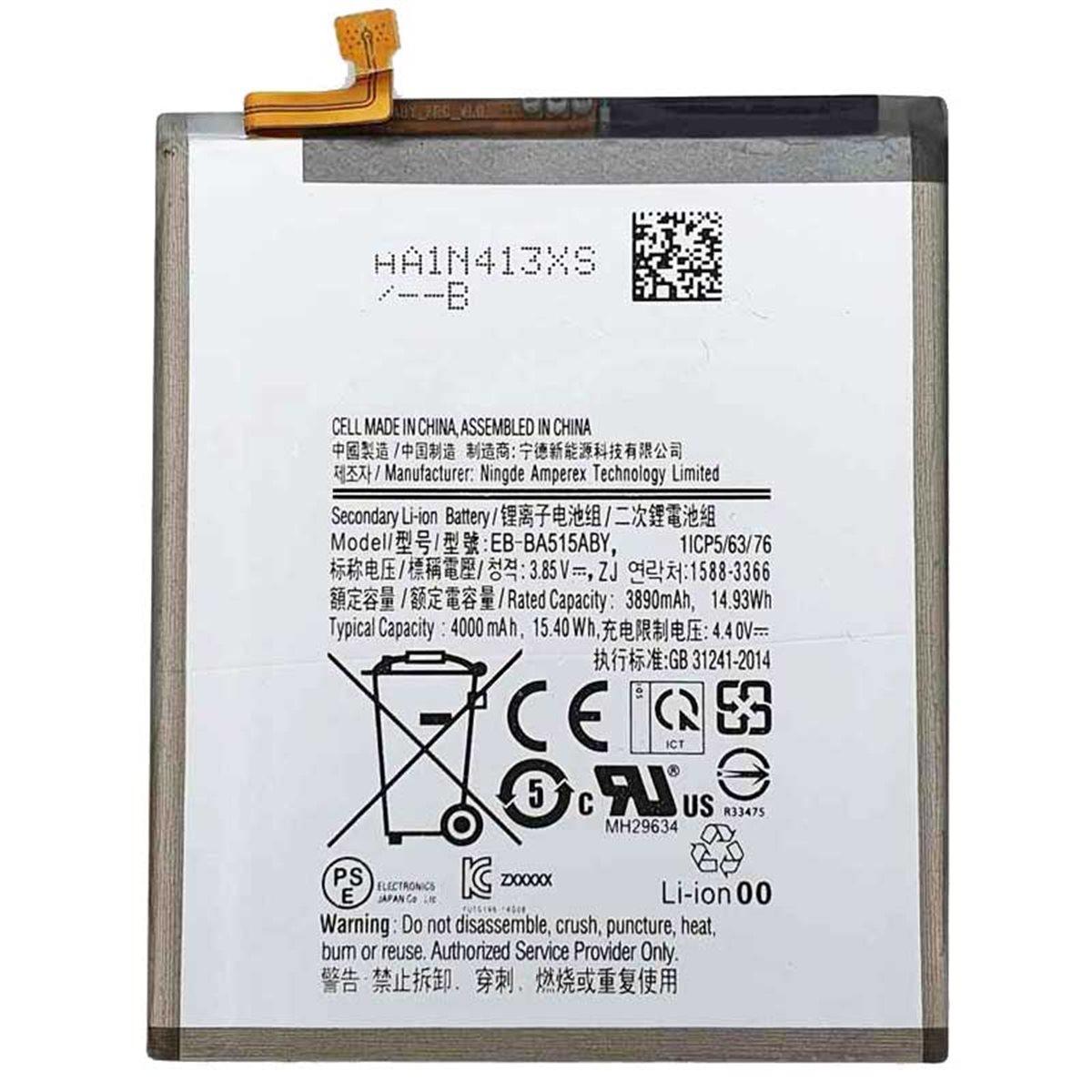 Bateria Samsung Galaxy A51, SM-A515