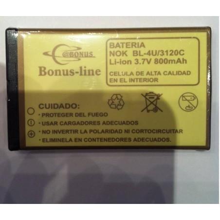 Batería BL-4U para Nokia 3120c, 8800 Sapphire Arte, 6212c Classic 800m/AH Li-ion Larga Duracion