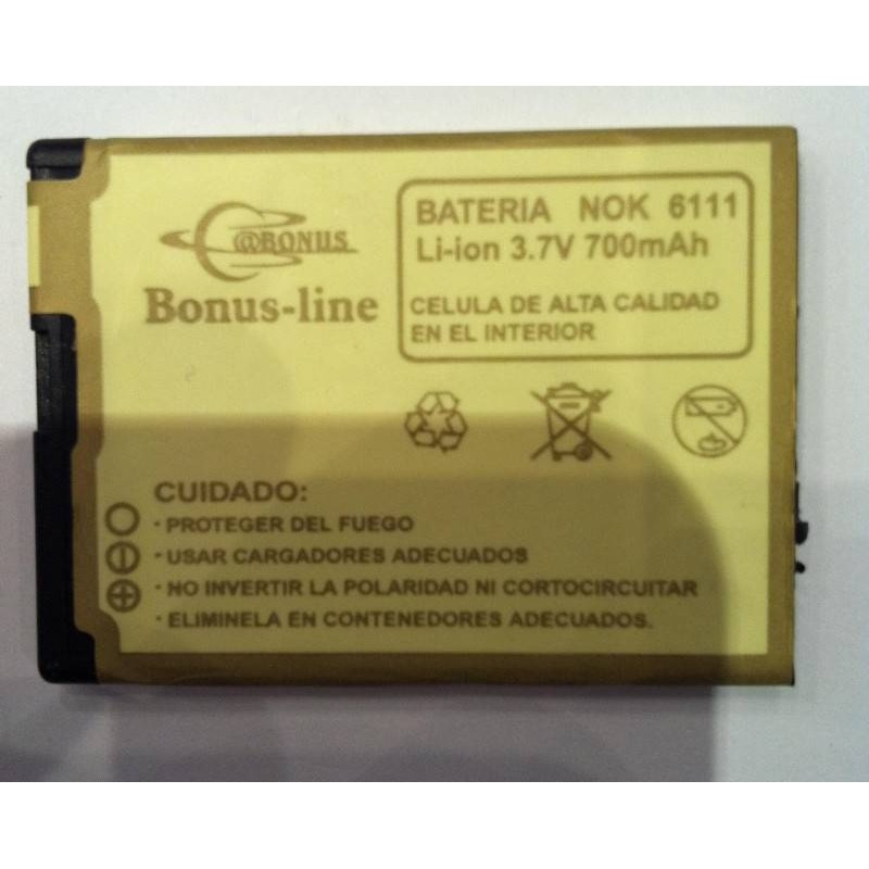 Nokia BL-4B 2630, 2660, 2760, 5000, 6111, 7070d, 7070p PRISMA, 7370, 7373. 7500 Prisma, N76 Bateria (BL4B) 700m/Ah Li-ion