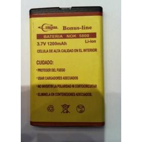 NOKIA 5800 bateria BL-5J 1200 M/AH de LARGA DURACIÒN