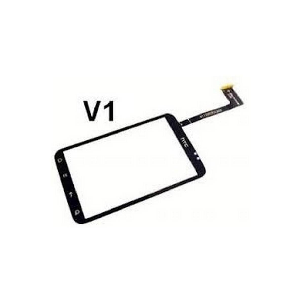 Pantalla táctil (Digitalizador) de HTC Wildfire S, A510E,G13 Versión 0694V-0---1