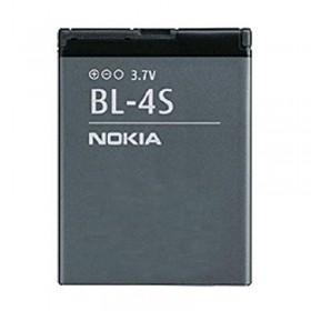 batería Nokia 3600s Slide, 2680s Slide bateria BL-4S
