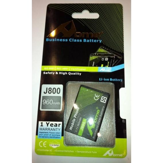 Samsung F400, L700, ZV60, S5600  960m/Ah LI-ION DE LARGA DURACION