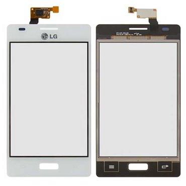 Ecrã Tactil LG E610 L5 branco