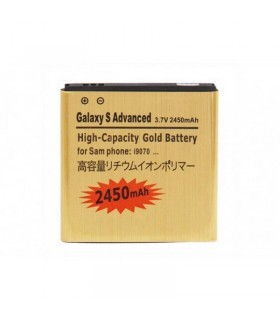 Bateria compatible 2450mAh alta capacidad samsung galaxy S Advance i9070