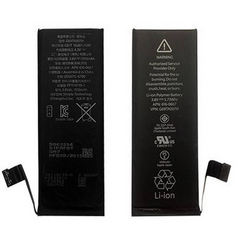bateria  para iphone 5c